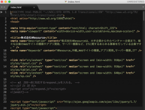 HTMLコーディングの参考例